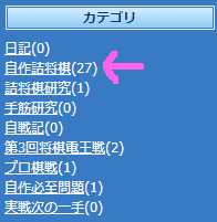category.png